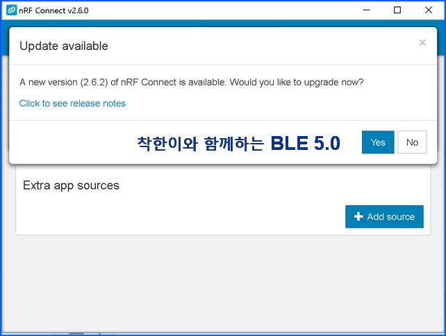 WeAreDev - [BLE 5 0 강좌 01] nRF52840 BLE 5 0 개발 준비 과정 1