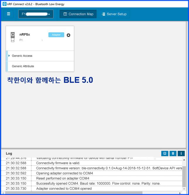 WeAreDev - [BLE 5 0 강좌 03] Central 모드 테스트