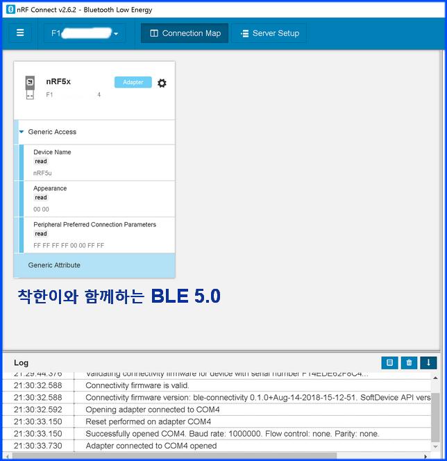 WeAreDev - [BLE 5 0 강좌 04] Peripheral 모드 테스트
